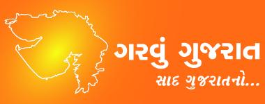 Garavun Gujarat